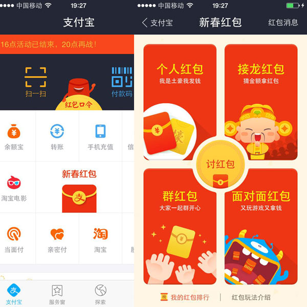 Tech speeds holiday cash gifts- China org cn