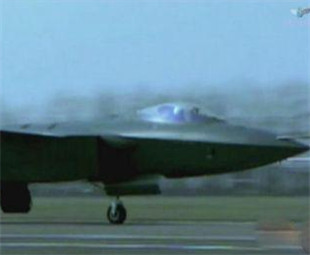 J-20 stealth fighter in brief video appearance