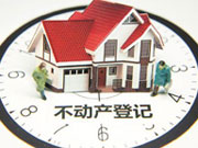 New regulations on property registration come into effect