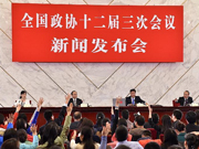 CPPCC press conference