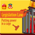 Legislation Law: Putting power in a cage