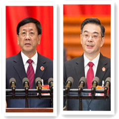 Top judicial bodies deliver work reports to NPC