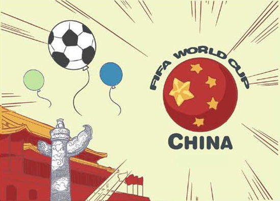 Bidding to host the World Cup is listed as a long-term goal set in the overall plan of Chinese soccer reform and development. [File photo]