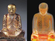 China's efforts to retrive a stolen Buddhist relic