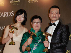 9th annual Asian Film Awards held in Macao