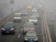 Beijing introduces new air pollution response