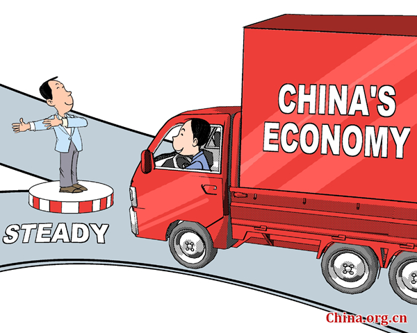 Renew Trade Policy For New Normal Economy China Org Cn