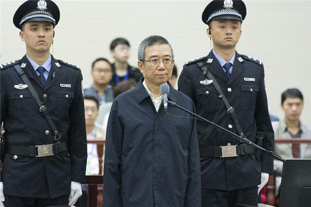 Former vice Party chief of Sichuan stands trial