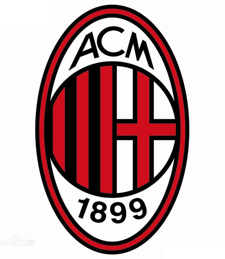 AC Milan, one of the 'top 10 most valuable soccer teams in the world' by China.org.cn.