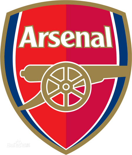 Arsenal, one of the 'top 10 most valuable soccer teams in the world' by China.org.cn.