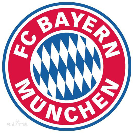 Bayern Munich, one of the 'top 10 most valuable soccer teams in the world' by China.org.cn.