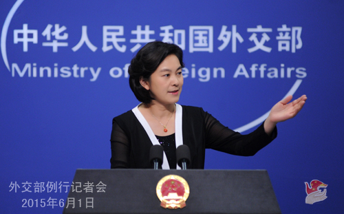 Foreign Ministry Spokesperson Hua Chunying speaks at a regular press conference on Monday, June 1, 2015. [Photo/fmprc.gov.cn]