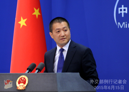 Foreign Ministry spokesperson Lu Kang speaks on Tuesday in a press release.