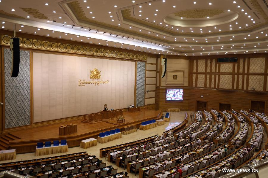 comments on 2008 myanmar constitution pdf