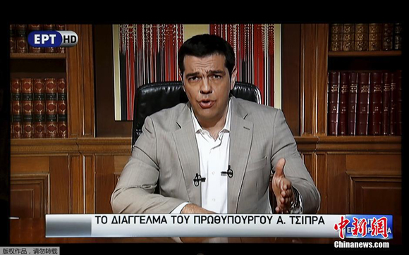Greek Prime Minister Alexis Tsipras announced a bank holiday and capital controls under the recommendation of the central Bank of Greece, addressing the nation during a televised statement on Sunday evening. [Photo/Chinanews.com]