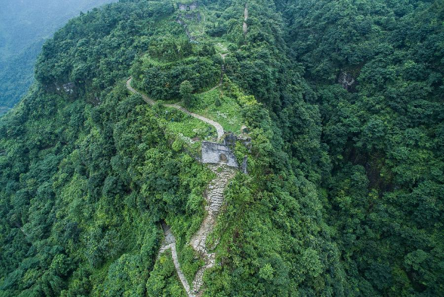 Photo taken on July 3, 2015 shows an aerial view of Hailongtun Fortress in southwest China's Guizhou Province.
