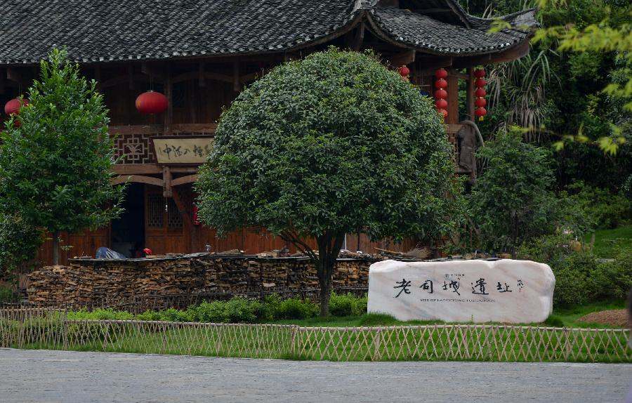 Photo taken on July 3, 2015 shows Laosicheng site in Yongshun, central China's Hunan Province.
