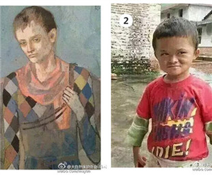 Jack Ma's drawings lead to online amusement