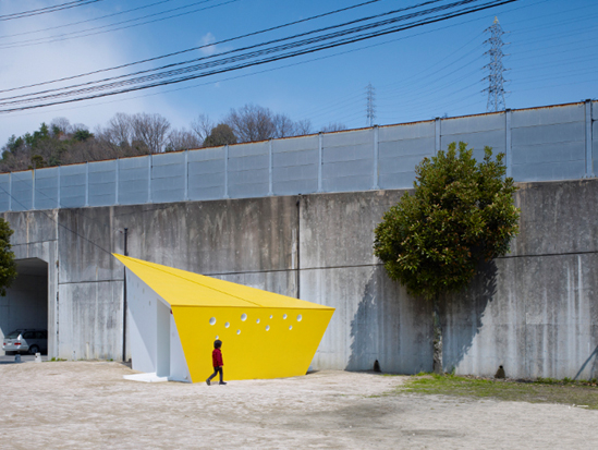 Hiroshima Park Restrooms, one of the 'top 10 best-designed public toilets in the world' by China.org.cn.