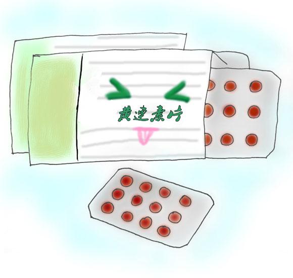 三黄片中盐酸小檗碱液相谱图_