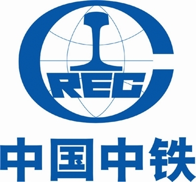 China Railway Group, one of the 'top 10 Chinese companies 2015' by China.org.cn.
