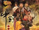 《中国成语故事》电视剧全国招募小演员