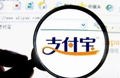 China may limit transactions for online payment