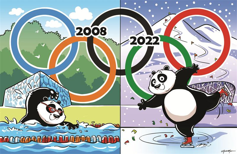 2022 winter olympics to be held in beijing china org cn