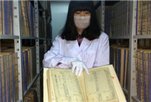 Archives reveal Japanese war crimes evidence