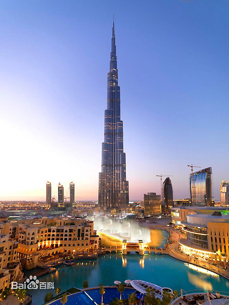 Dubai, one of the 'top 10 holiday resorts for millionaires' by China.org.cn.