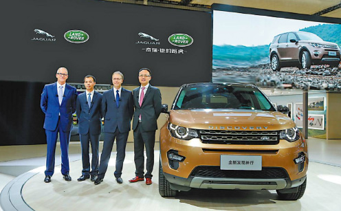 Iconic automaker exudes confidence in China - China.org.cn