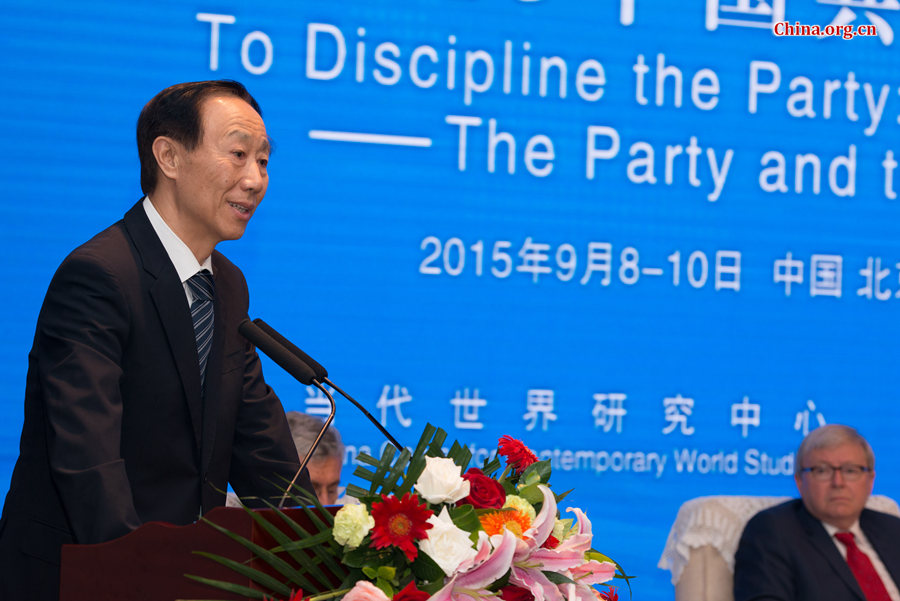 Vice Chairman of the Chinese People's Political Consultative Conference (CPPCC) and IDCPC Minister Wang Jiarui delivers an opening remarks at the Party and the World Dialogue 2015 – To Discipline the Party: Responsibility of the Party on Sept. 8, 2015 in Beijing. [Photo by Chen Boyuan / China.org.cn]