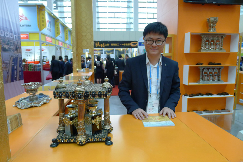 D Exhibition China : Characteristic industrial exhibition at china arab states