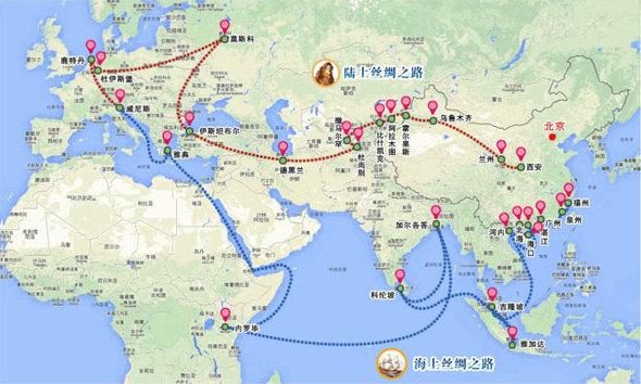推动共建丝绸之路经济带和21世纪海上丝绸之路的愿景 [新华社]