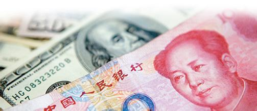 No Chinese Monetary War Of Compeive Currency Depreciation China Org Cn