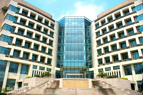 Fudan University, one of the 'top 10 universities in China 2015' by China.org.cn.