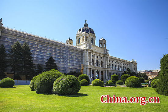 Vienna, one of the 'top 10 magnetic cities in the world' by China.org.cn.