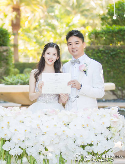 Milk Tea Sister Zhang Zetian Announces Pregnancy China