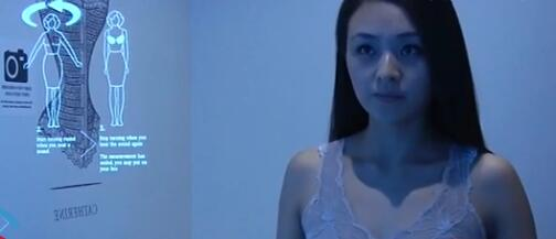 35d88f3d24 3D mirror unhooks secret to perfectly fitting bra - China.org.cn