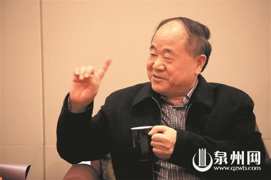 Nobel laureate Mo Yan [qzwb.com]