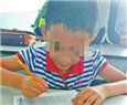 Boy with developmental delay forced out of school