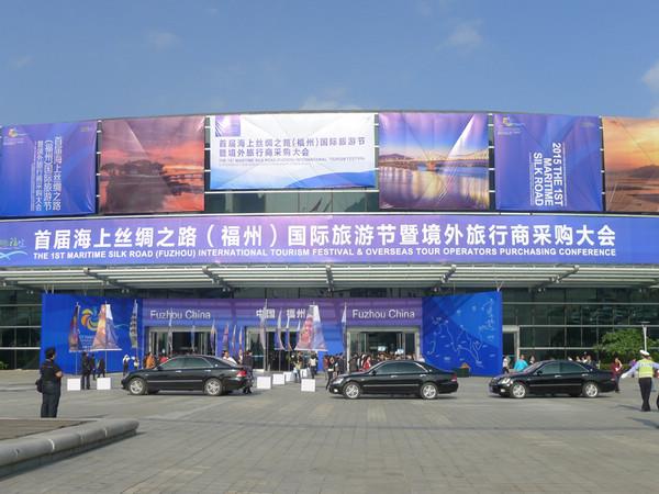 Fujian hosts 1st Maritime Silk Road tourism festival ...
