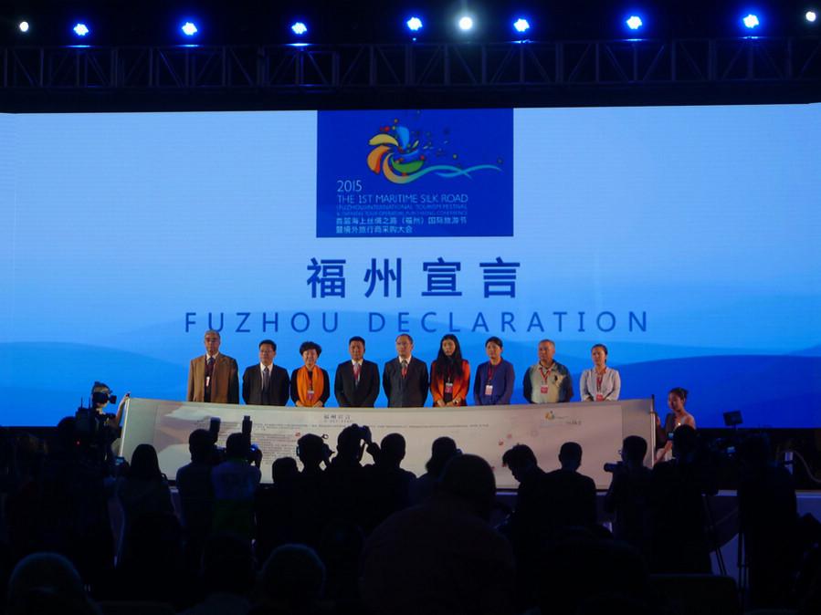 Fujian kicks off Maritime Silk Road tourism festival ...
