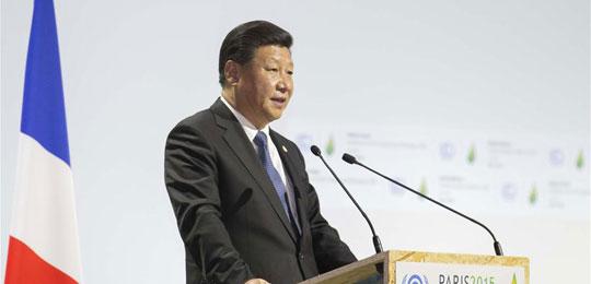 习近平在气候变化巴黎大会开幕式上的讲话(全文)