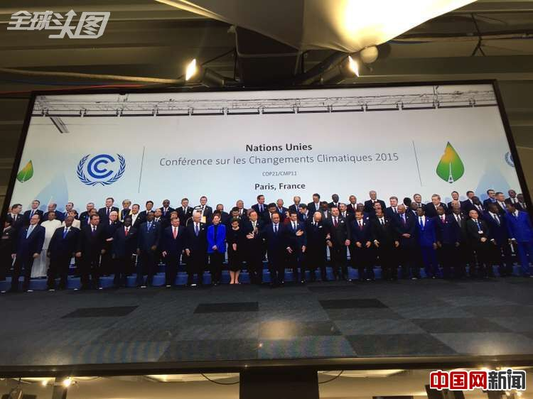 The opening ceremony of the Paris climate change conference, or officially the 21st Conference of the Parties (COP21) to the United Nations Framework Convention on Climate Change (UNFCCC), took place on Nov. 30.[Photo/China.org.cn]