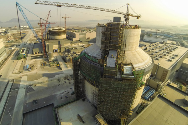 China to become top nuclear energy producer for Home dec far east ltd