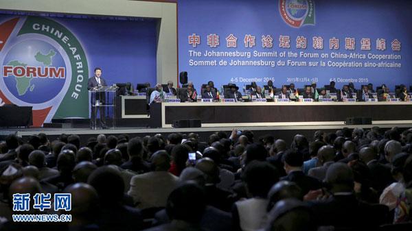 12月4日,国家主席习近平出席中非合作论坛约翰内斯堡峰会开幕式并发表致辞。[新华社]