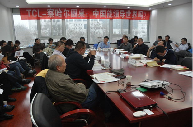 Scholars in Beijing discussed China's future role in global affairs as a new world order is being established.
