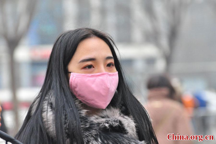 chaoyang women Woman of gakkugaku mizuno chaoyanggkd-005   kwest maker dream ticket tag gkd 005 gkd 005 gkd005 gkd-005 woman of gakkugaku mizuno chaoyang.