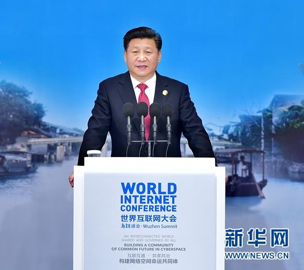 12月16日,第二届世界互联网大会在浙江省乌镇开幕。国家主席习近平出席开幕式并发表主旨演讲。[新华社]